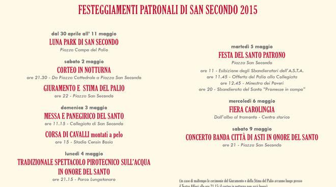 Festività di San Secondo: tutto il programma dei festeggiamenti astigiani