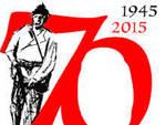 Ancora eventi per raccontare la lotta di Liberazione: venerdì 5 e sabato 6 giugno nuovi appuntamenti a San Damiano e Rocca d'Arazzo