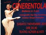 Favole ad Arte pro AISM: in scena Cenerentola sabato al Teatro Alfieri di Asti
