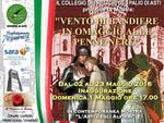 Asti, il collegio dei Rettori presenta due mostre per il maggio di festa