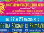 """Dal 22 al 29 maggio la """"Mostra Sociale di Primavera"""" della Promotrice delle Belle Arti di Asti"""