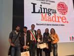 Il Centro Provinciale Istruzione Adulti di Asti al Concorso letterario nazionale Lingua Madre