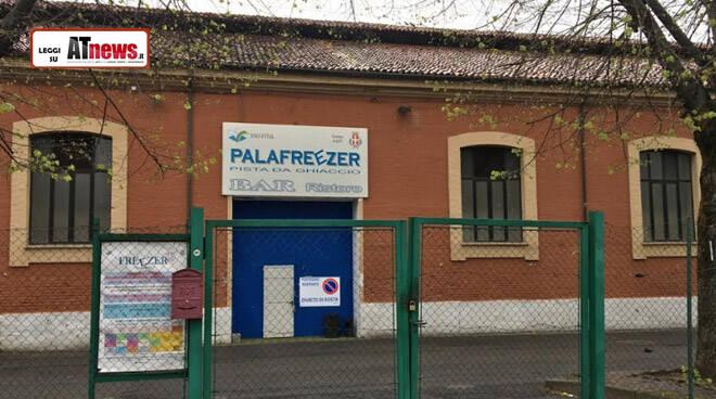 palafreezer