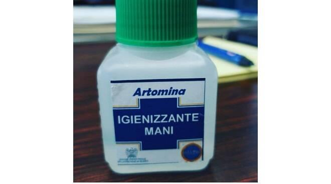 artomina