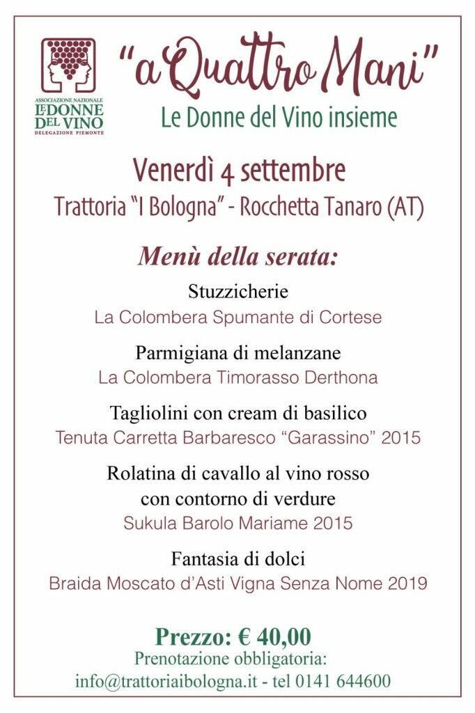 Cena alla Trattoria Bologna di Rocchetta Tanaro