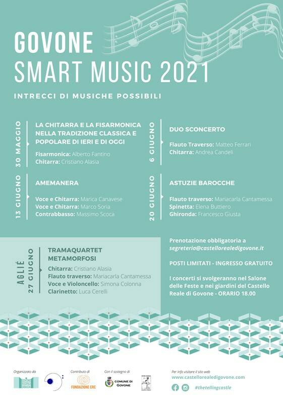 govone smart music 2021