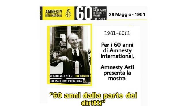 mostra amnesty international