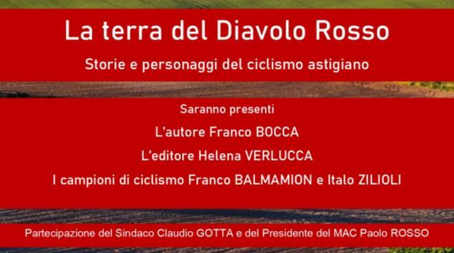 """Presentazione libro \""""La terra del Diavolo Rosso - Storie e personaggi del ciclismo astigiano\"""" di Franco Bocca"""